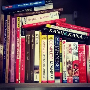 My Chinese & Japanese Books
